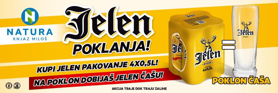 kmn-logo